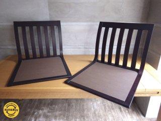 天童木工 TENDO / 座椅子 SUMI T-5313SP-SR サペリ 2台 B ♪