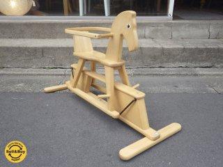 ボーネルンド取り扱い Geuther ゴイター ドイツ ロッキングホース 木馬 ♪