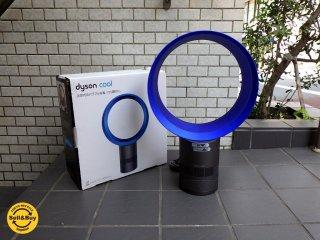 国内正規 美品 ダイソン Dyson AM06 テーブルファン 羽のない扇風機 アイアン/サテンブルー■