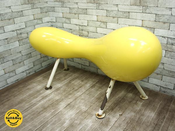 スペースエイジ FRP製 ビーンズ型 ベンチ 遊具 オブジェ ビンテージ品 レトロ ●
