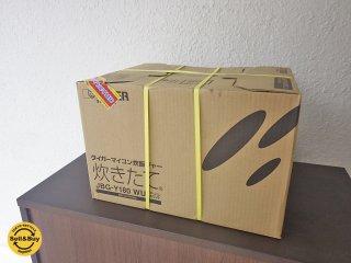 タイガー TIGER  マイコン炊飯器 「炊きたて」 一升 アーバンホワイト JBG-B180-WU 未使用・未開封 ◇