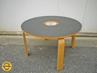 オッフィ Offi チョークテーブル Chlak Table 黒板 スウェーデン センターテーブル ◎