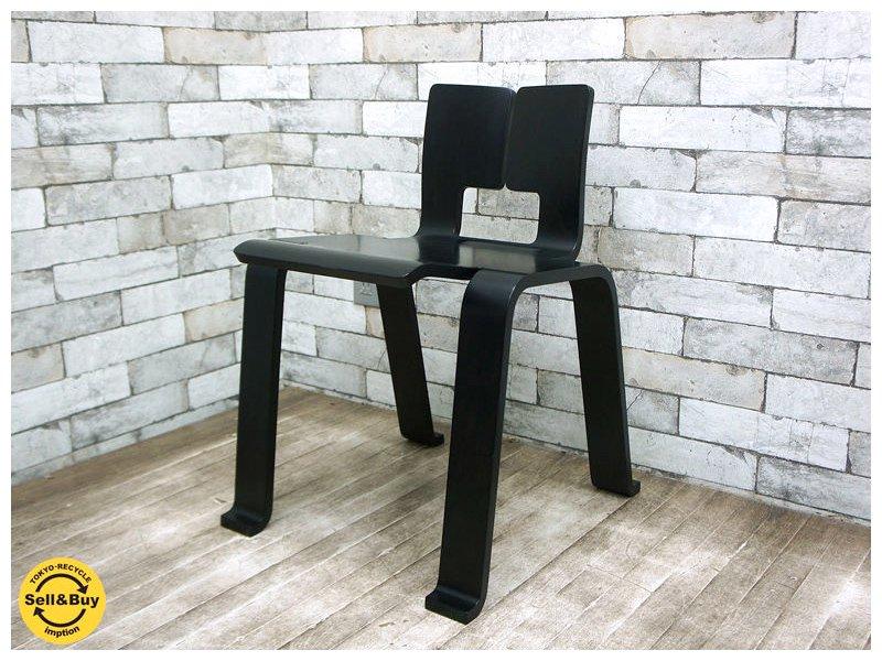 """天童木工 / TENDO 希少 """" シャルロットぺリアン / Charlotte Perriand """" 名作『 オンブルチェア / Ombre Chair ( ぺリアンチェア )"""