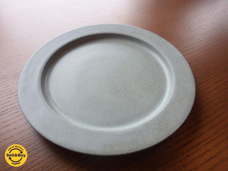 イイホシユミコ アンジュール apres-midi プレート 皿 ナミ D ◇
