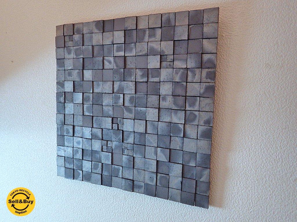 光洋製瓦 KOYO IBUSHI いぶし瓦 あられ壁掛 ARARE アートパネル ●