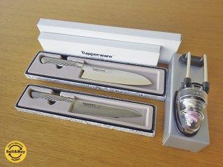 タッパーウエア Tupperware  三徳包丁 小型包丁 シャープナー 3点セット 未使用品 合計定価 \ 36500円  ◇