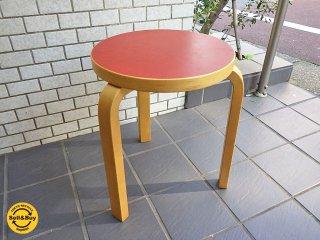 アルテック Artek スツール60 stool60 リノリウムレッド ビンテージ ■