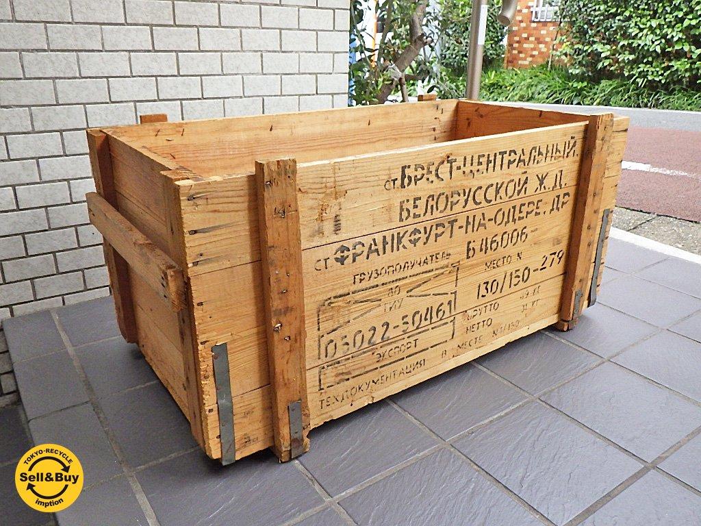 インダストリアルスタイル ビンテージ ウッドボックス 木箱 ショッピング用 / 輸送用 A ■