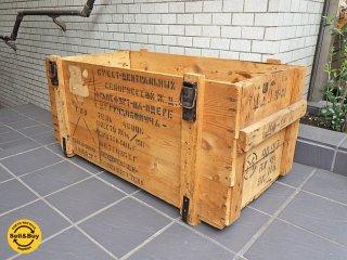インダストリアルスタイル ビンテージ ウッドボックス 木箱 ショッピング用 / 輸送用 B ■