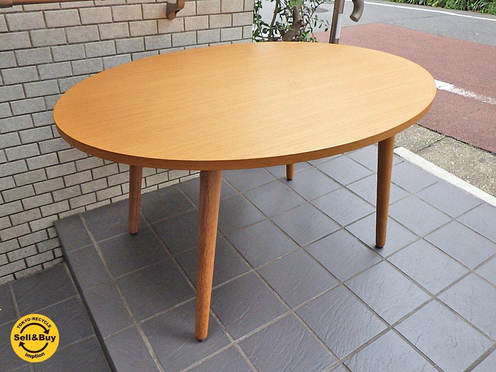 ウニコ unico アルベロ ALBERO オーバル カフェテーブル チーク材 ■