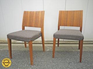 モーダ エン カーサ moda en casa レグノ legno chair ウォールナット ダイニングチェア 2脚セット 座面カバーリングタイプ B ◎