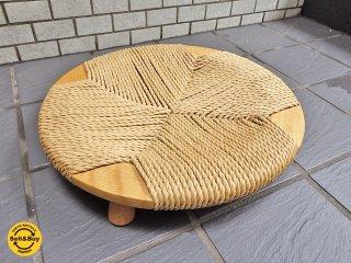 柏木工 KASHIWA ザ・ゼン THE ZEN 座椅子 オーク無垢材 ペーパーコード A ■