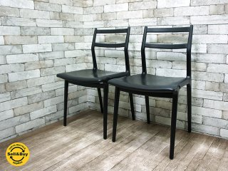 天童木工 TENDO インパラチェア 2脚セット (A) 本革張り 佐々木敏光デザイン 軽量椅子 ●