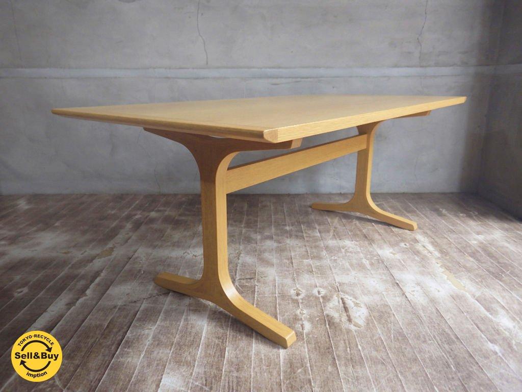 天童木工 へロン HERON センターテーブル デザイン:菅沢光政 展示 美品 ♪