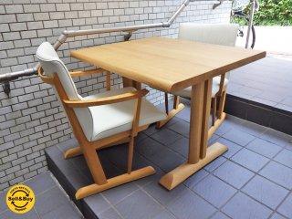 飛騨産業 キツツキ 円空 ダイニングテーブル ナラ無垢材 ■