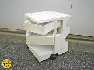ビーライン B-LINE ボビーワゴン 2段2トレー ホワイト  イタリア デザイン:Joe Colombo ジョエ コロンボ ◎