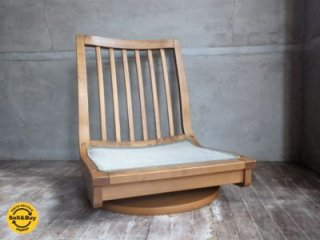 karimoku カリモク 木組シリーズ 回転座椅子 C ♪