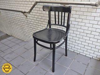 トーネット THONET ヴィエナ VIENNA ダイニングチェア 曲木 椅子 B■