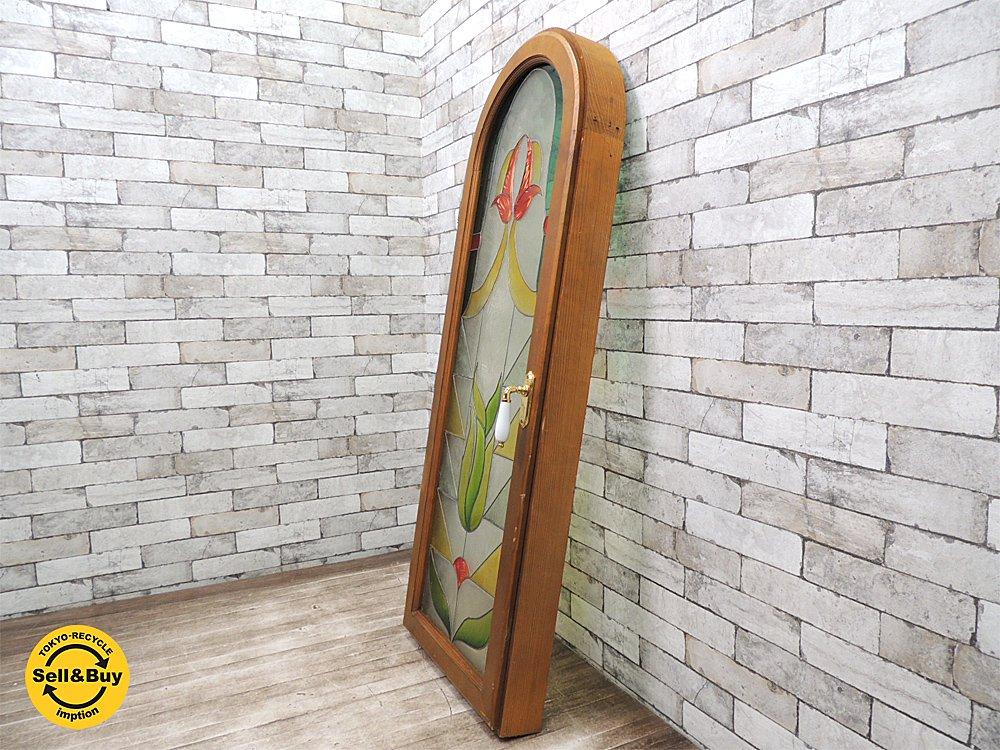 UKビンテージ ステンドグラス風窓枠 S パネル アーチ窓 陶器&真鍮製ハンドル付き 店舗ディスプレイ 英国アンティーク ●