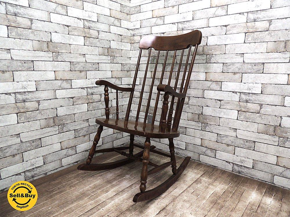 飛騨高山 KASHIWA 柏木工 ロッキングチェア 椅子 レトロ アンティーク調 ウィンザースタイル ●
