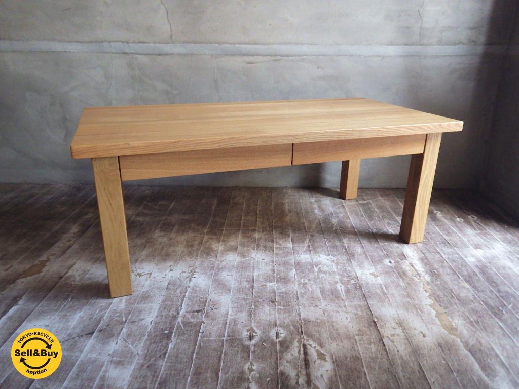 無印良品 MUJI タモ 無垢材  ローテーブル 引出し付き ♪