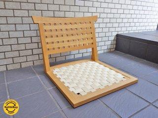 カンディハウス CONDE HOUSE 一本技 座椅子 オーク無垢材 旭川工房 A ■