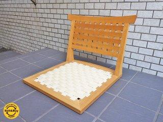 カンディハウス CONDE HOUSE 一本技 座椅子 オーク無垢材 旭川工房 B ■
