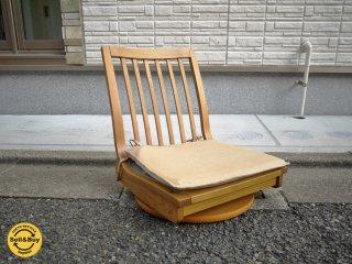 カリモク karimoku 木組シリーズ 回転座椅子 座布団付き A ◎