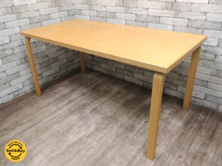 アルテック artek 81A バーチ材 ダイニングテーブル 150cm アルヴァ・アアルト ★