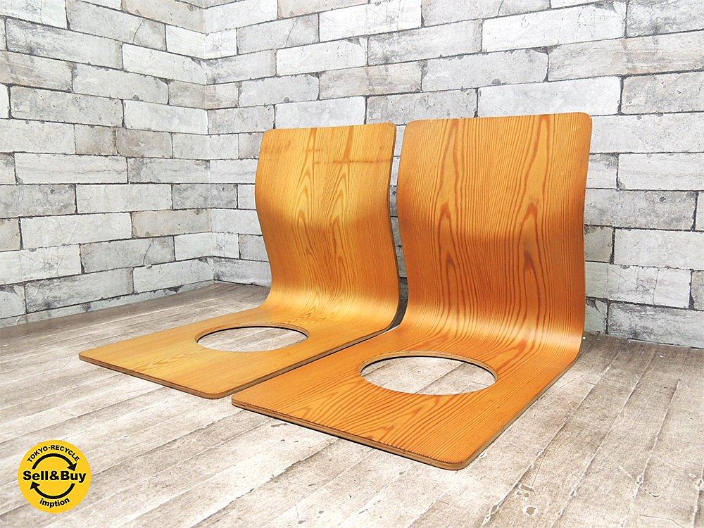 天童木工 TENDO 欅 座椅子 2脚セット プライウッド ビンテージ Xロゴ 藤森健次 A ●