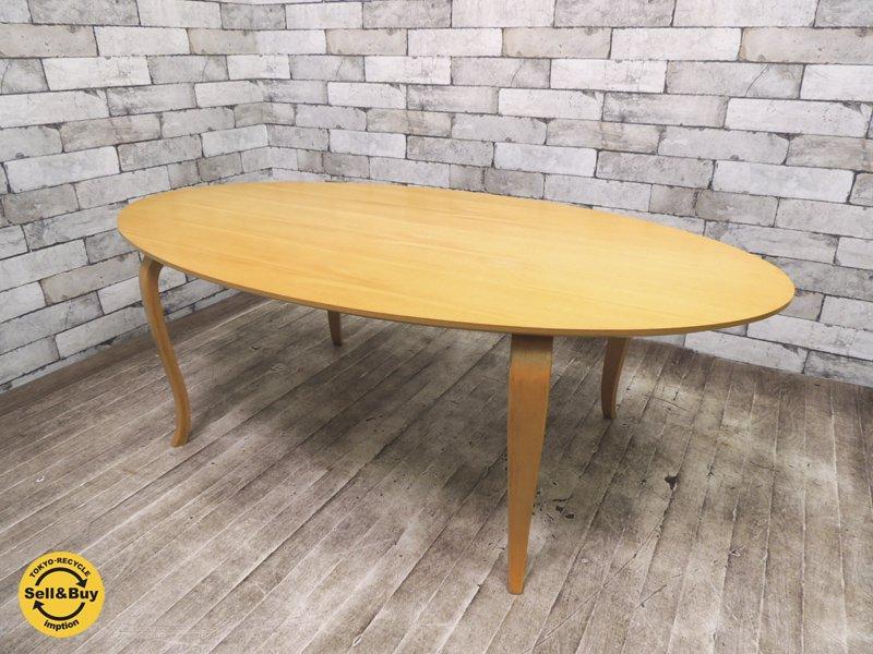 モデュラス modulus オーバル コーヒーテーブル ローテーブル ●