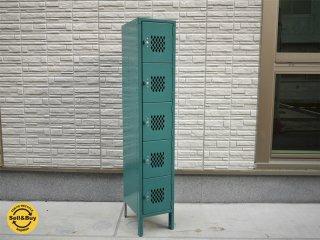 リオン LYON スチールロッカー 5-TIER LOCKER 青緑 teal 廃盤色 ダイヤカット P.F.S取扱 ◎