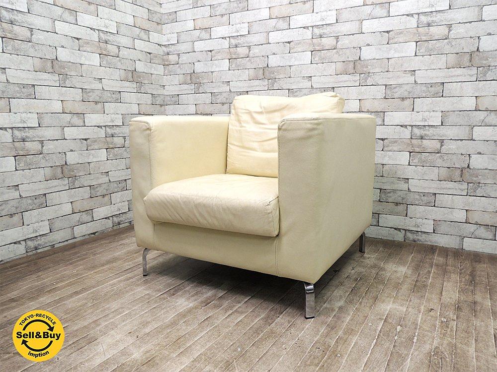 シボネ CIBONE 本革製 1人掛け ソファ フェザークッション仕様 ホワイト色 ●