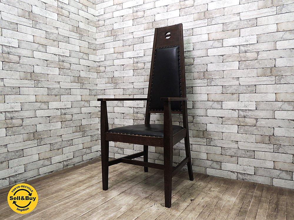 UKビンテージ 玉座椅子のようなハイバック・アームチェア オーク無垢材 英国アンティーク A ●