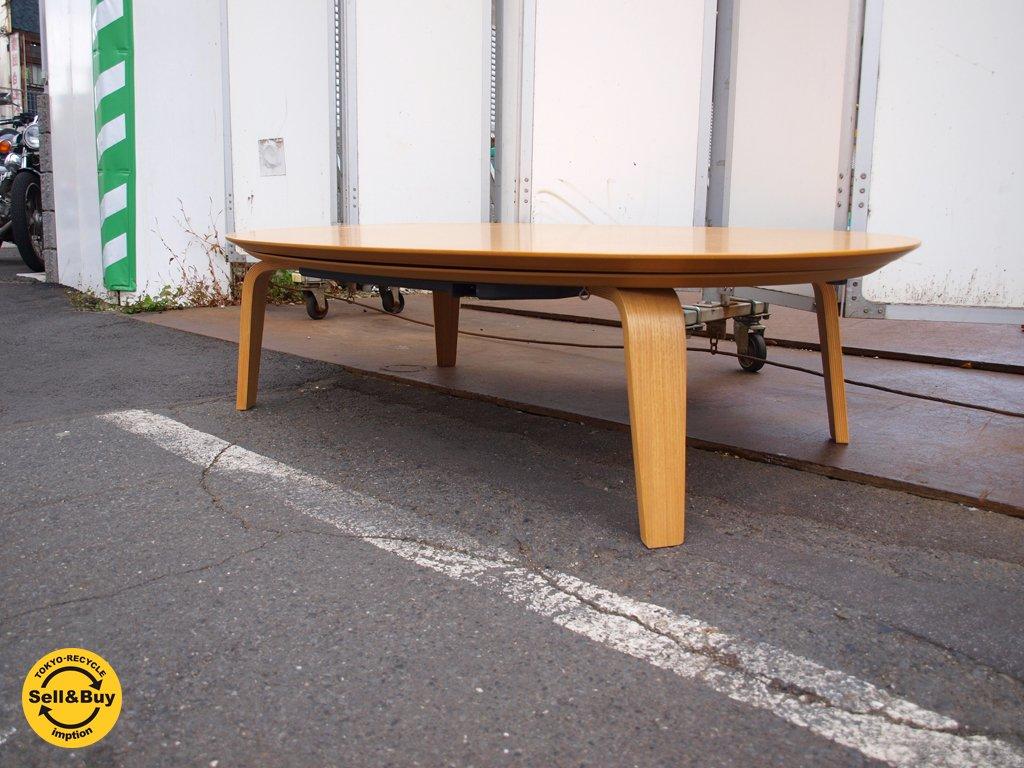 無印良品 MUJI 楕円 こたつテーブル 座テーブル ナチュラル 曲木脚 フラットヒーター☆