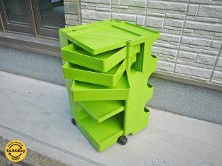 ビーライン B-LINE ボビーワゴン 3段3トレー 廃番カラー ライトグリーン イタリア デザイン Joe Colombo ジョエ コロンボ ◎