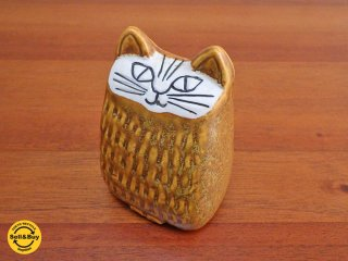 グスタフスベリ GUSTAVSBERG リサ・ラーソン Lisa Larson 小さなネコ LITEN KATT ブラウン ビンテージ 希少 ■