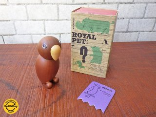 ロイヤルペット ROYALPET 木製玩具 パロット PARROT 箱付き ■