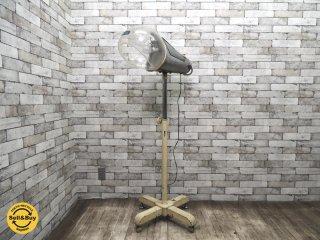 インダストリアル デザイン industrial 70's POP ビンテージ ヘアアイロン リメイク フロアライト スペースエイジ 照明 スタンドライト レア物 ●