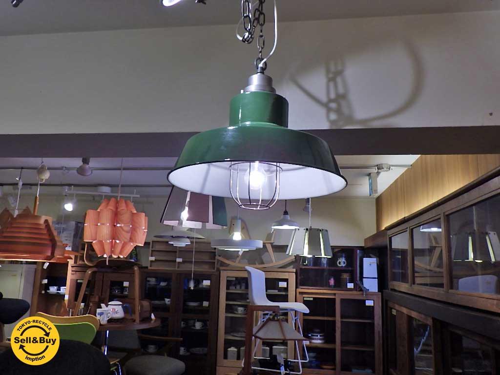 ハモサ HERMOSA マリブ MALIBU LAMP ペンダントライト グリーン ジャーナルスタンダードファニチャー取扱 ■