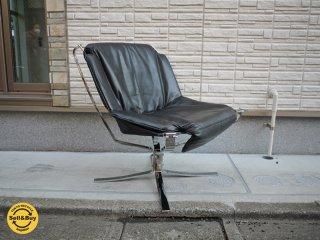 バットネ VATNE ファルコンチェア ラックス Falcon Chair LUX ローバック メタルフレーム シガード・レッセル Sigurl Resell ノルウェー ビンテージ 美品 希少 ◎