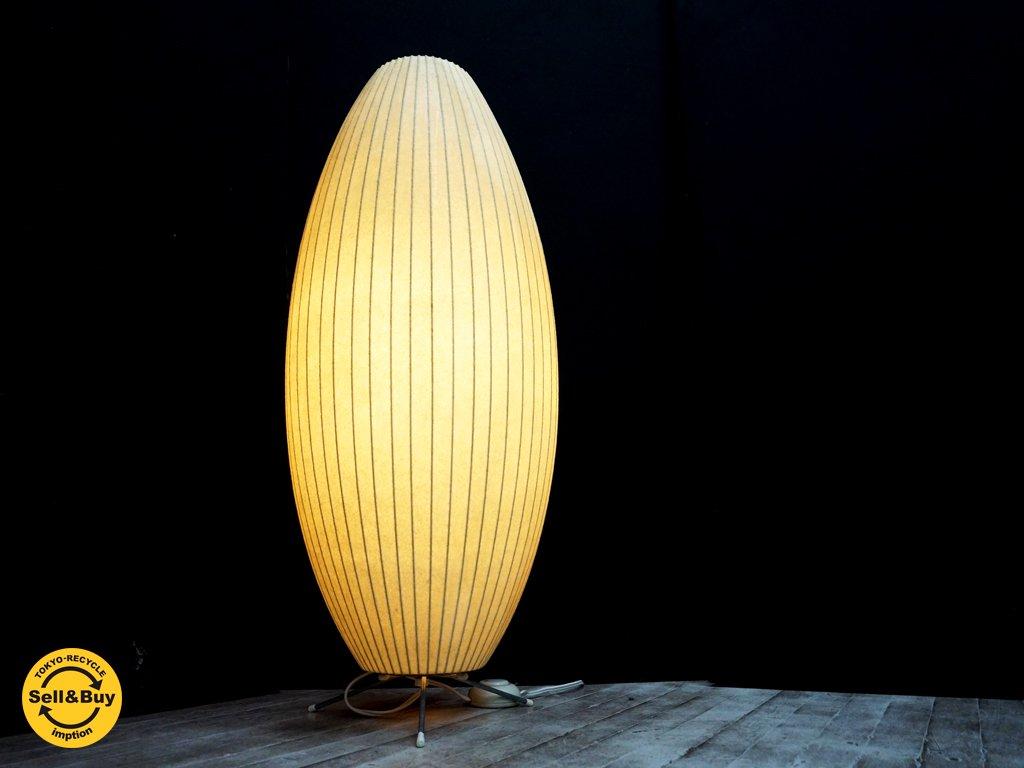 モダニカ MODERNICA バブルランプ  シガー ランプ L ジョージ・ネルソン デザイン ●