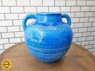 フラヴィア FLAVIA Italy ビトッシ BITOSSI リミニ ブルー シリーズ Rimini Blue Series ベース Vase フラワーベース ■