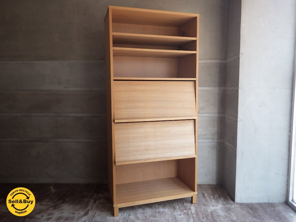 無印良品 MUJI 組み合わせて使える木製収納 タモ材 本棚 シェルフ マガジンホルダー付き ♪