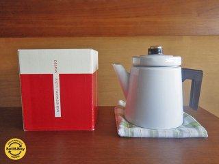 ヴォッコ Vuokko 復刻品 ホーローコーヒーポット ホワイト 1.5L 未使用箱付 アンティ ヌルメスニエミ フィンランド ◇