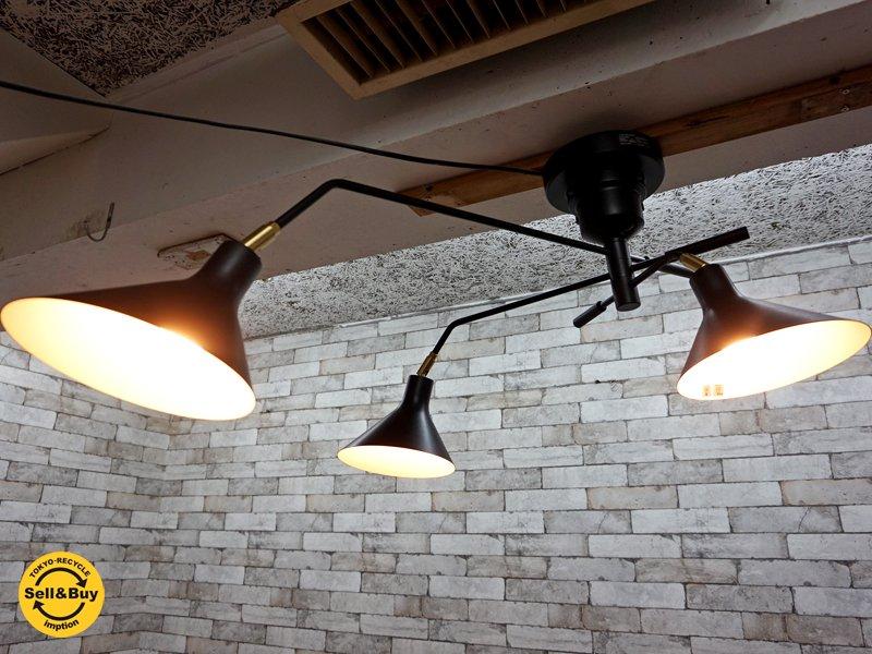 インターフォルム interform ロネ RONNE シーリングライト 3灯 ブラック 照明 ●