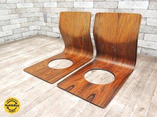 天童木工 TENDO ローズウッド 座椅子 2脚セット プライウッド 藤森健次デザイン ●