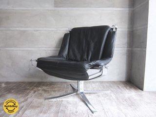 バットネ VATNE ファルコンチェア Falcon Chair ラックス LUX メタルフレーム シグード・レッセル Sigurl Resell ノルウェー ♪