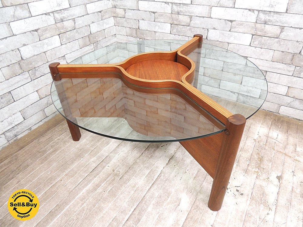 UKビンテージ Nathan furniture チークプライウッドxガラス コーヒーテーブル センターテーブル 有機的フォルム 北欧スタイル ●