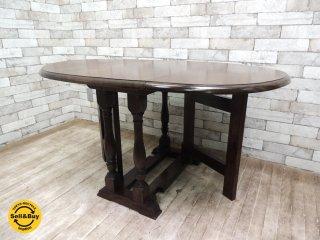 松本民芸家具 #28型 バタフライ卓 ミズメザクラ ゲートレッグテーブル オーバル型 ●